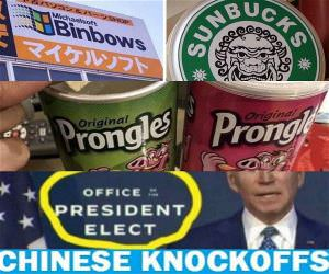 Chinese Knockoffs